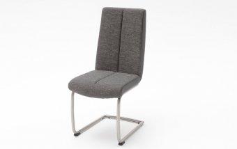 Židle jídelní KAMALA 2 šedá/ekokůže